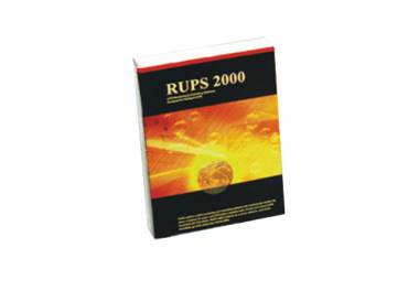 Software Rups 2000